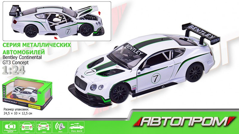 Машина метал. Bentley Continental GT3 68266A